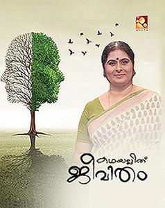 Yupp Malayalam